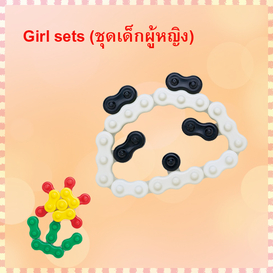 chieblo girls set