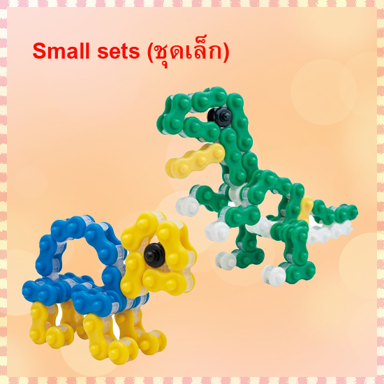 Chieblo small set
